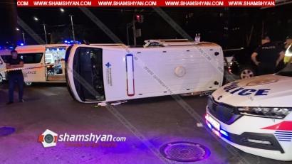Photo of Երևանում բախվել են  հիվանդ տեղափոխող շտապօգնության մեքենան ու Mercedes-ը. կա 8 վիրավոր