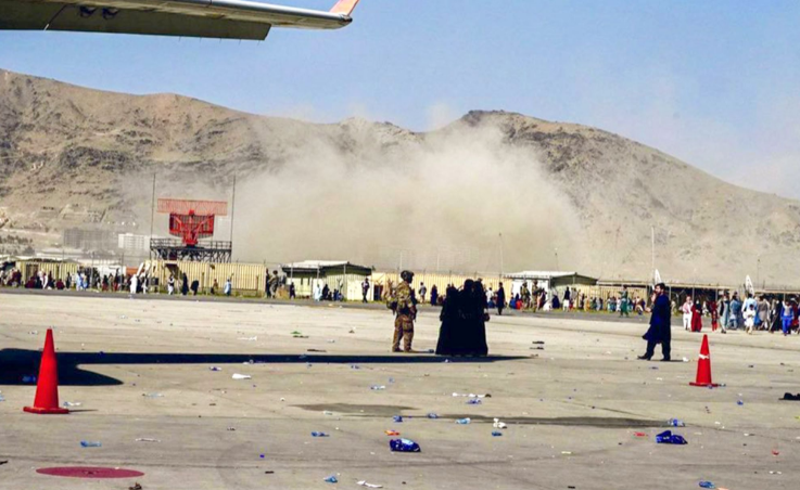 Photo of ԻՊ-ը ստանձնել է Քաբուլի օդանավակայանում ահաբեկչության պատասխանատվությունը