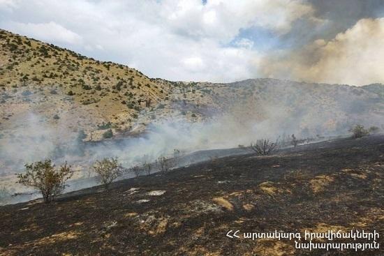 Photo of Ուրցաձոր գյուղի մոտ այրվում է բուսածածկ տարածք․ սահմանվել է հերթապահություն