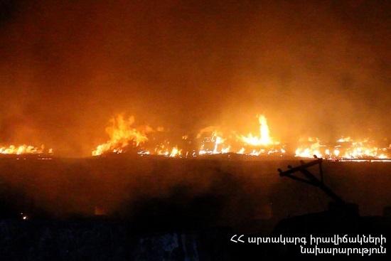 Photo of Մարտիրոսյան փողոցում բռնկված հրդեհը մեկուսացվել է