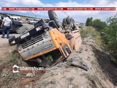 Photo of Խոշոր ավտովթար Գեղարքունիքի մարզում. բախվել են 06-ն ու КамАЗ-ը. վերջինս գլխիվայր շրջվել է. կա վիրավոր