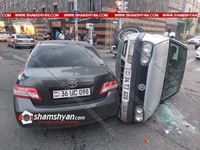 Photo of Խոշոր ավտովթար Գյումրիում. բախվել են Toyota-ն ու Volkswagen-ը. վերջինս կողաշրջվել է. կա 2 վիրավոր