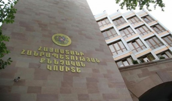 Photo of ՀՀ գլխավոր դատախազության շենքի դիմաց տեղի ունեցած խուլիգանության դեպքի առթիվ հարուցված քրեական  գործի նախաքննությունն ավարտվել է