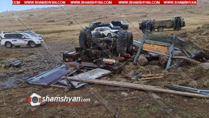 Photo of Ողբերգական դեպք՝ Արագած գյուղի մոտ. գառներով բարձված ЗИЛ-ը շրջվել է. 2 մարդ զոհվել է