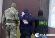 Photo of В Башкирии предотвратили теракт