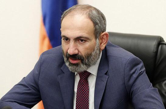 Photo of Премьер-министр Армении с официальным визитом посетит Грузию