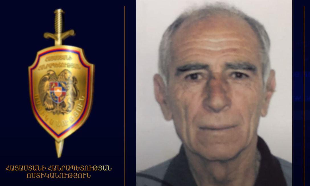 Photo of Լյուդվիգ Սարգսյանը որոնվում է որպես անհետ կորած