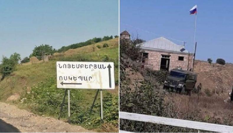 Photo of «В случае обмена анклавами мы потеряем две дороги стратегического значения». Историк