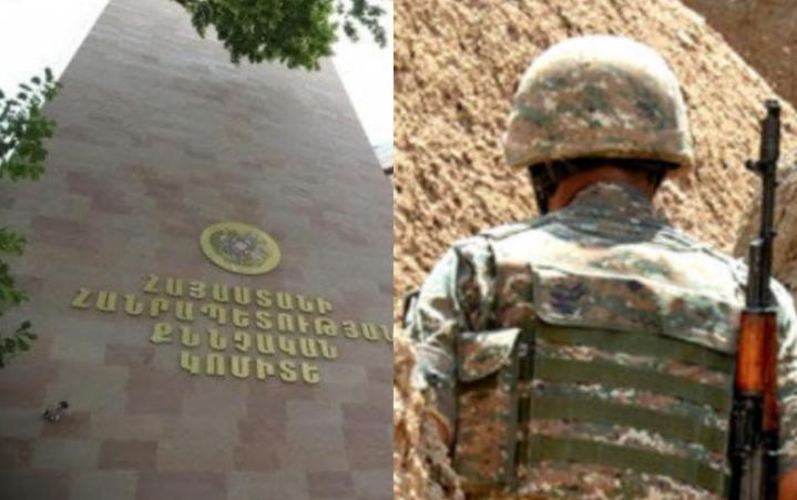 Photo of Гибель армянского резервиста на боевом посту — задержан сослуживец