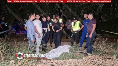 Photo of Ողբերգական դեպք Երևանում. սլաքավարը գնացքով վրաերթի է ենթարկել 43-ամյա կնոջն ու թողնելով անօգնական՝ հեռացել. կինը տեղում մահացել է