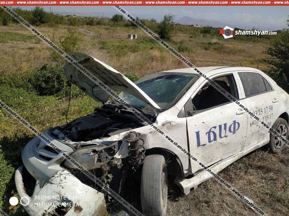 Photo of 61-ամյա վարորդը Toyota-ով մի քանի պտույտ շրջվելով՝ հայտնվել է դաշտում. կա վիրավոր
