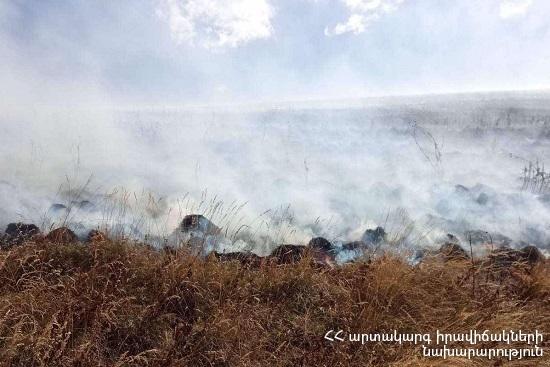 Photo of Կութ գյուղի մոտակայքում բռնկված հրդեհը մարվել է