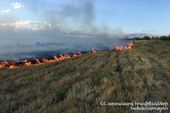 Photo of Թթուջուր գյուղի հանդամասում այրվել է խոտածածկ տարածք