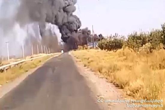 Photo of «Նոյան» գործարանում բռնկված հրդեհը մարվել է․ իրականացվում են հետհանգեցման աշխատանքներ