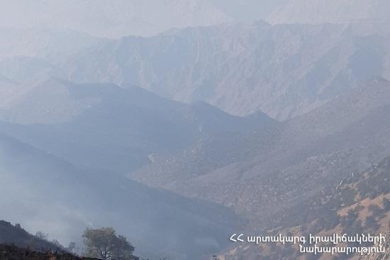 Photo of «Արևիք» ազգային պարկի տարածքում հրդեհաշիջման աշխատանքները ժամանակավորապես դադարեցվել են