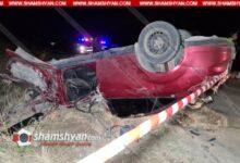 Photo of Խոշոր ավտովթար՝ Արարատի մարզում. 26-ամյա վարորդը Ford Focus-ով տապալել է էլեկտրասյունն ու գլխիվայր շրջվել