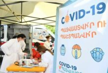 Photo of От COVID-19 в Армении вакцинировано более 408 000 человек