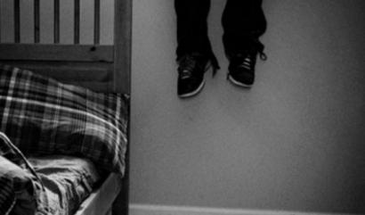 Photo of Ողբերգական դեպք Նուբարաշենի Հոգեկան առողջության պահպանման կենտրոնում. 36-ամյա տղամարդու դի է հայտնաբերվել