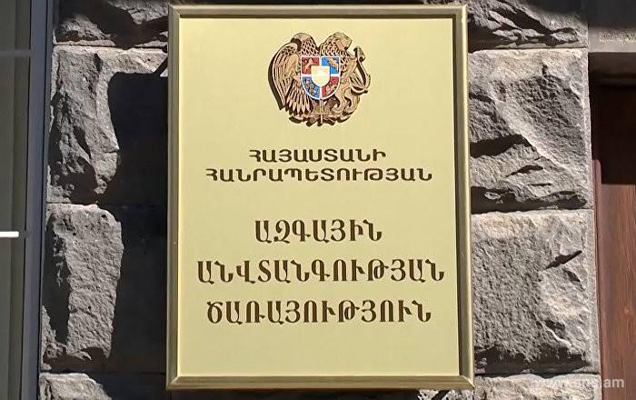 Photo of «Кинули» государство на 25 тысяч долларов: СНБ Армении раскрыла случай халатности