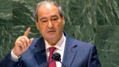 Photo of Глава МИД Сирии заявил с трибуны ООН, что Турция грабит сирийский народ