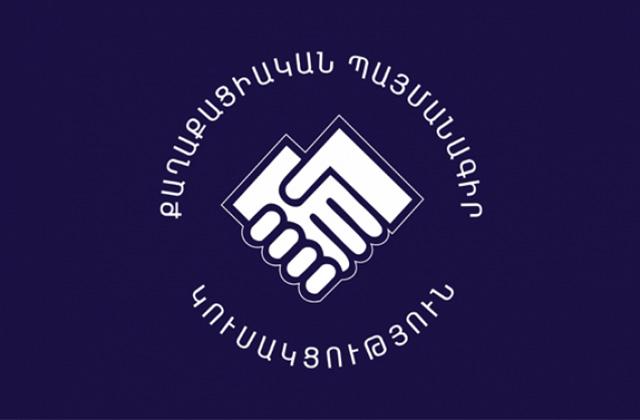 Photo of ГД представила состав кандидатов в Совет старейшин Гюмри