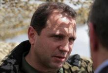 Photo of Դավիթ Տոնոյանի տեսակցությունների և հեռախոսազանգերի վրա արգելանք է դրվել. pastinfo.am