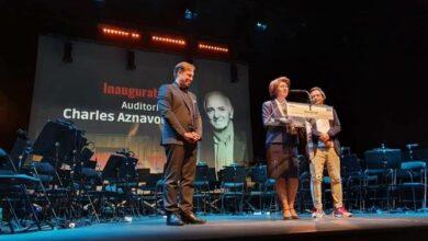 Photo of Ֆրանսիայի Կլամար քաղաքի կոնսերվատորիայում բացվել է Շառլ Ազնավուրի անվան համերգասրահ