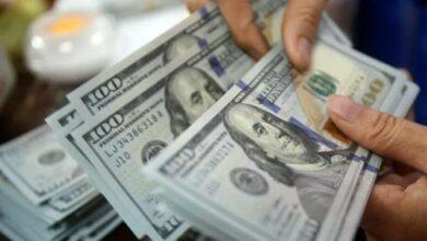 Photo of Россия намерена инвестировать в экономику Армении  $1 млрд