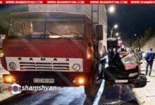 Photo of Սյունիքի մարզում 20-ամյա վարորդը Opel-ով բախվել է КамАЗ-ին. կան վիրավորներ