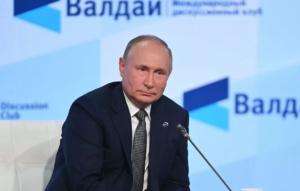 Photo of Путин счел, что проблему границы Армении и Азербайджана нельзя решить без РФ