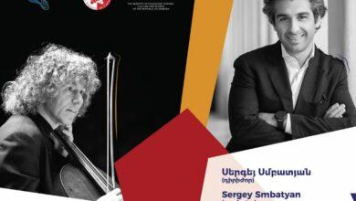 Photo of Երևանում ելույթ կունենա համաշխարհային համբավ վայելող թավջութակահար Սթիվեն Իսերլիսը