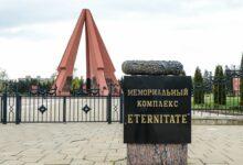 Photo of Գազի ճգնաժամի պատճառով Քիշնևում հանգցրել են «Անմար կրակը»