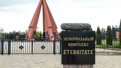 Photo of В Кишиневе из-за газового кризиса погасили Вечный огонь