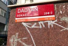 Photo of Ստամբուլի քաղաքապետարանը մերժում է փողոցներից մեկն օսմանյան բանակի հայազգի վառոդապետ Հովհաննես Տատյանի անունով անվանակոչել