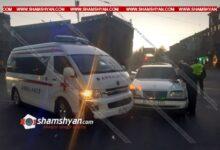 Photo of Երևանում բախվել են հիվանդ տեղափոխող շտապօգնության ավտոմեքենան ու Mercedes-ը. օպերատիվ են գործել Երևանի գնդի պարեկները
