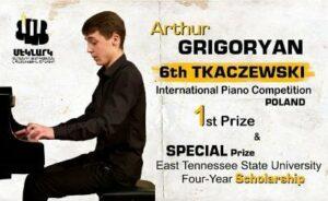 Photo of Армянский пианист занял первое место на 6-м Международном конкурсе пианистов им. Кристиана Ткачевского