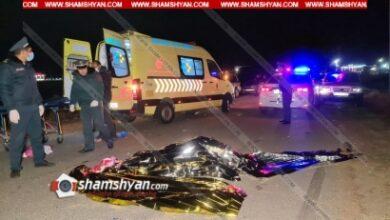 Photo of Արագածոտնի մարզում վրաերթի են ենթարկվել 2 հետիոտն. կինը տեղում մահացել է, տղամարդը տեղափոխվել է հիվանդանոց