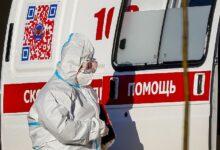 Photo of В России вновь обновлен суточный рекорд по COVID-заражениям