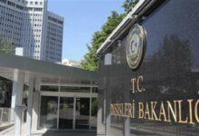 Photo of Թուրքիայում հավատարմագրված 10 երկրների դեսպաններին կանչել են ԱԳՆ